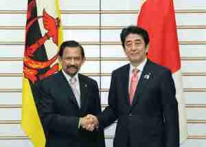 Japan Brunei