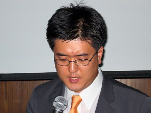 Jin Cyhn
