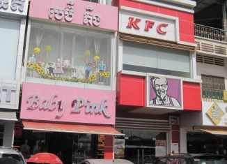 KFC Next To The Russian Market