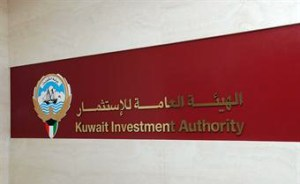 China grants Kuwait top investment quota