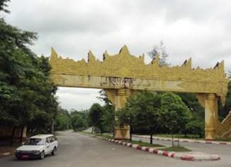 Myanmar to build 'mega city' in northern Yangon