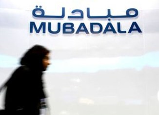 Mubadala Petroleum to expand in Thailand, Indonesia