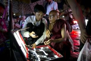Vodafone, China Mobile skip Myanmar