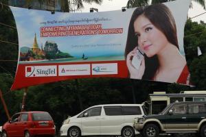 Myanmar advertising