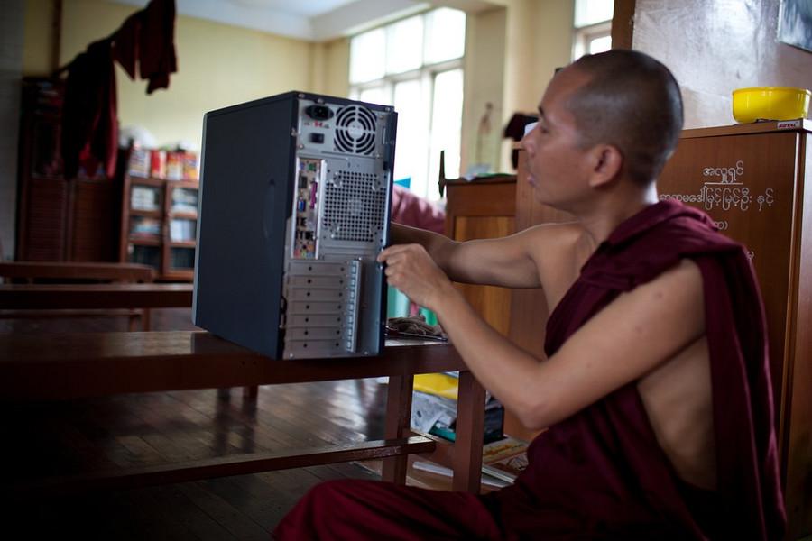 Myanmar Computer 1