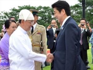 Myanmar japan PM