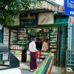 Myanmar pharma sector expected to grow 10-15%
