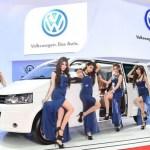 Volkswagen to build factory in Indonesia