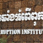 Corruption biggest issue for US investors in Cambodia