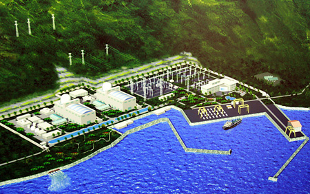 Vietnam prepares for nuclear power