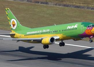 Nok Air raises $118m, shares climb 1.9% on debut