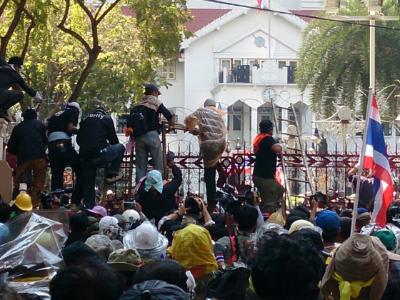Royal Thai Police4_Arno Maierbrugger