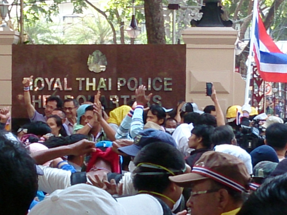 Royal Thai Police9_Arno Maierbrugger