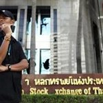 Foreign investors dump $1b worth of Thai stocks