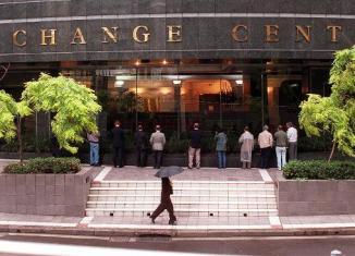 Singapore IPO market in a slump