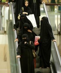 SaudiArabianwomen