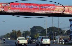 Separatist banner