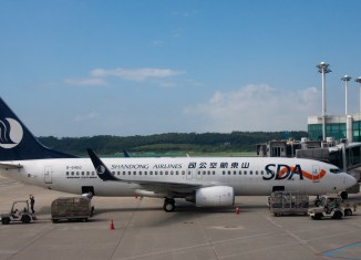 Shandong-Airlines