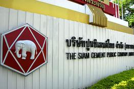 Siam Cement