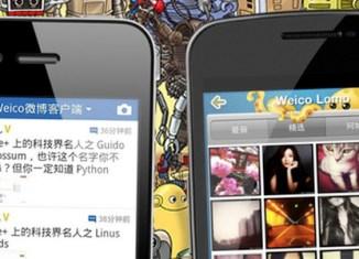Sina Weibo starts Southeast Asia expansion