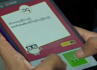 Myanmar got its own social network: Squar