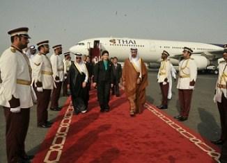 Thai Qatar