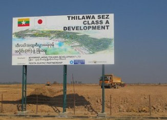 Thilawa economic zone's share offering oversubscribed in Myanmar