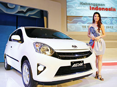 Toyota plans .3b Indonesia expansion