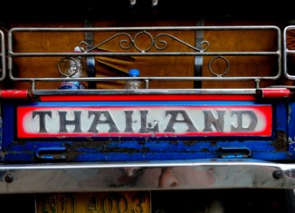 Thailand lifts emergency decree