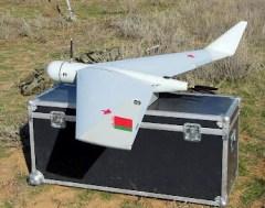 Vietnam drones small