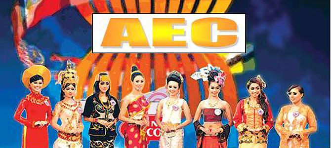 Philippines prepares for AEC integration