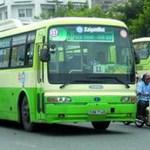 Vietnam public buses get free WiFi