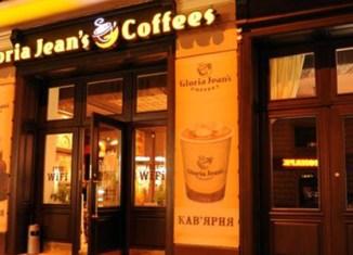 Singapore firm buys Aussie coffee chain