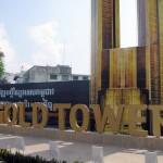 Cambodia construction investment surges