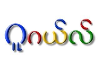 Google chairman's next stop: Myanmar