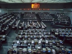 jakarta-stock-exchange