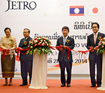 JETRO office in Laos