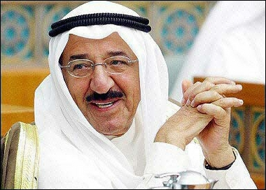 Asian Cooperation Dialogue Summit In Kuwait