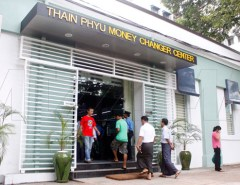 money-changer-centre