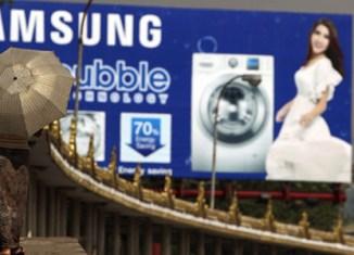 Advertising spending in Myanmar surges