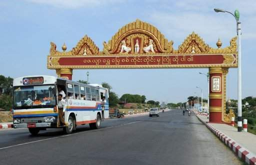 Myanmar Investment Summit1
