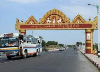 Myanmar.invest Law201209afp