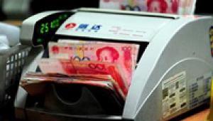 renminbi_count