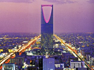 Japanese firm to design new landmark tower for Riyadh