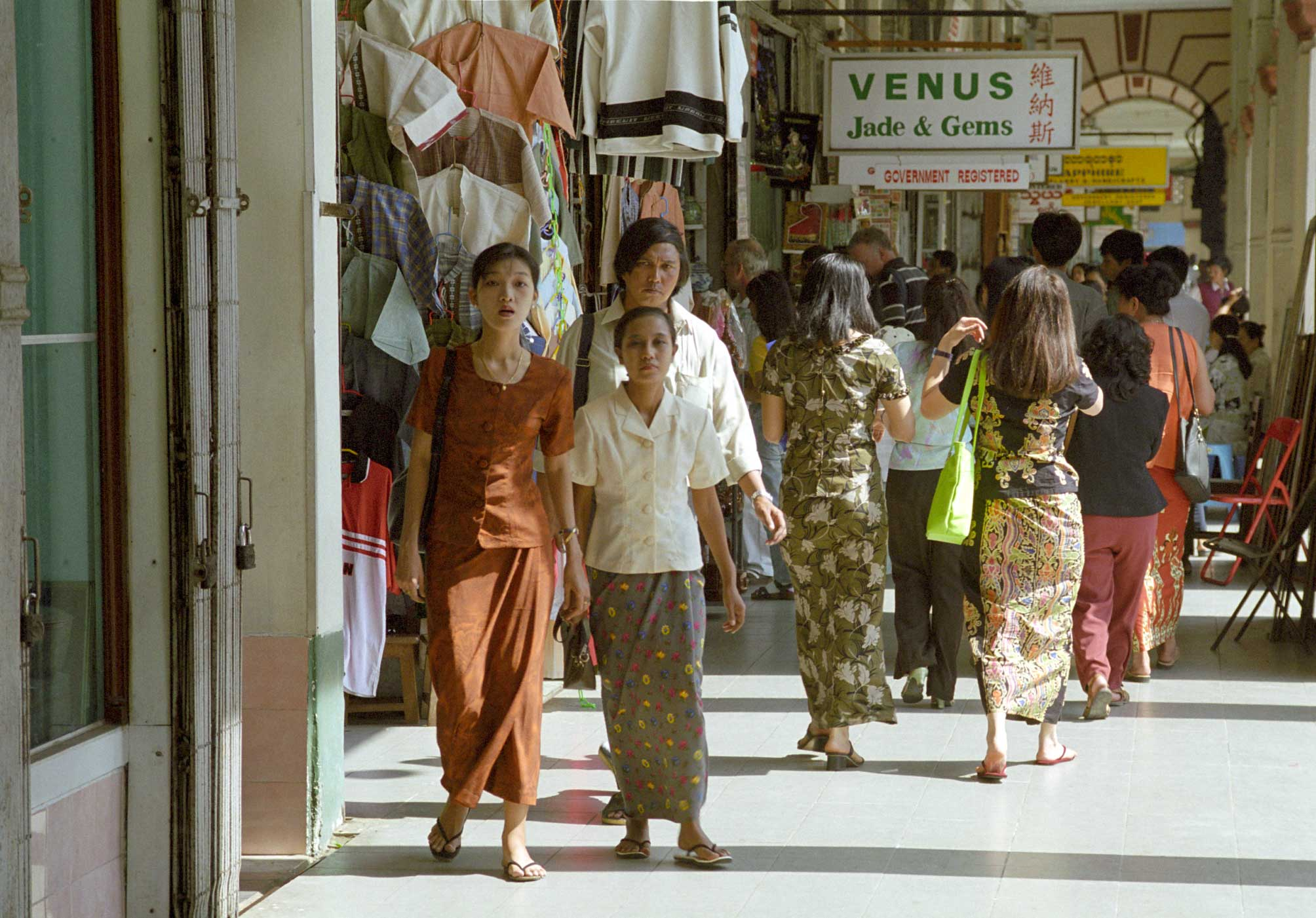 Myanmar gives clearer path to investors