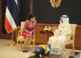 Yingluck Bahrain