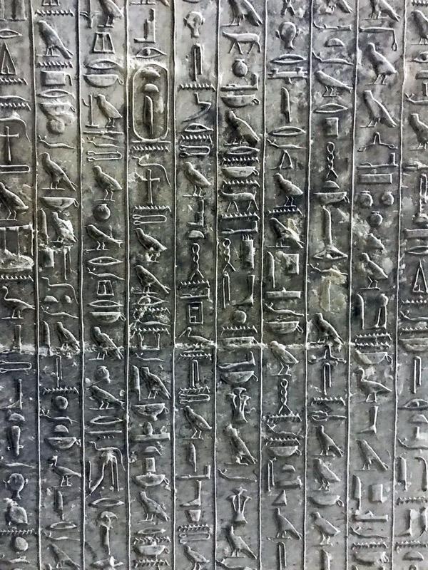 Relieves de la tumba de Teti I