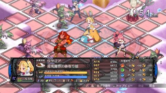 D5 Japanese Screens (23)
