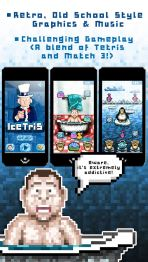 IceTris (Mobile) - 06