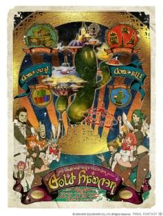 ffxivpatch2_1424345633.51_artwork_goldsorcerer_19.01
